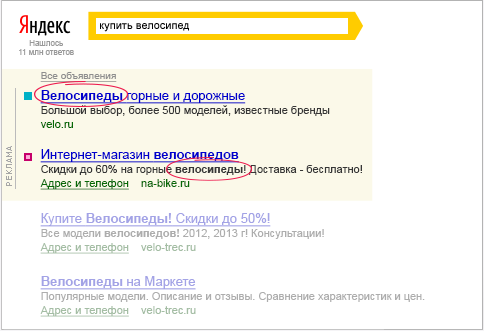 Создание, разработка сайтов в Брянске, заказать сайт